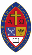 Seal of the school
